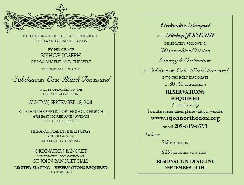 Funeral Invitation Wording is nice invitation sample