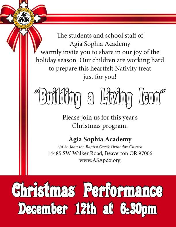 christmas ad Newsletter2