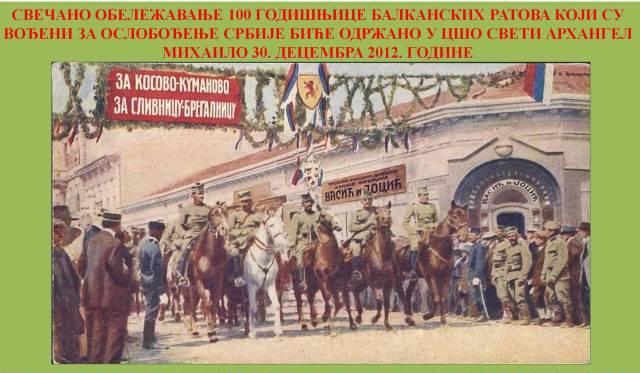 balkanski_ratovi