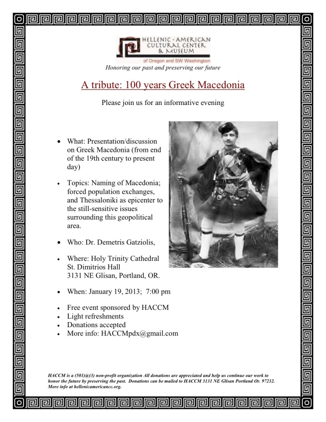 Macedonia 100 year tribute flyer.doc- final (1)