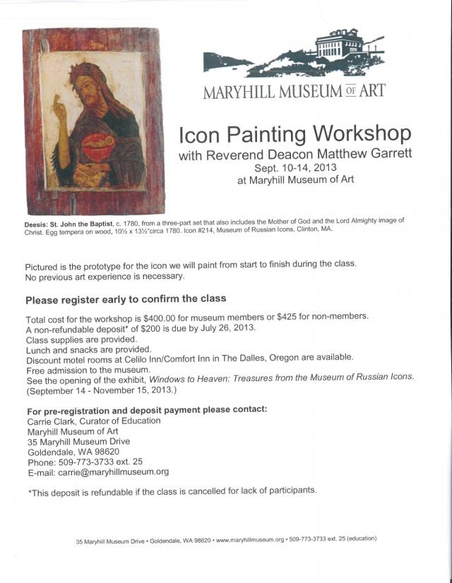 Icon Workshop 2013 pdf