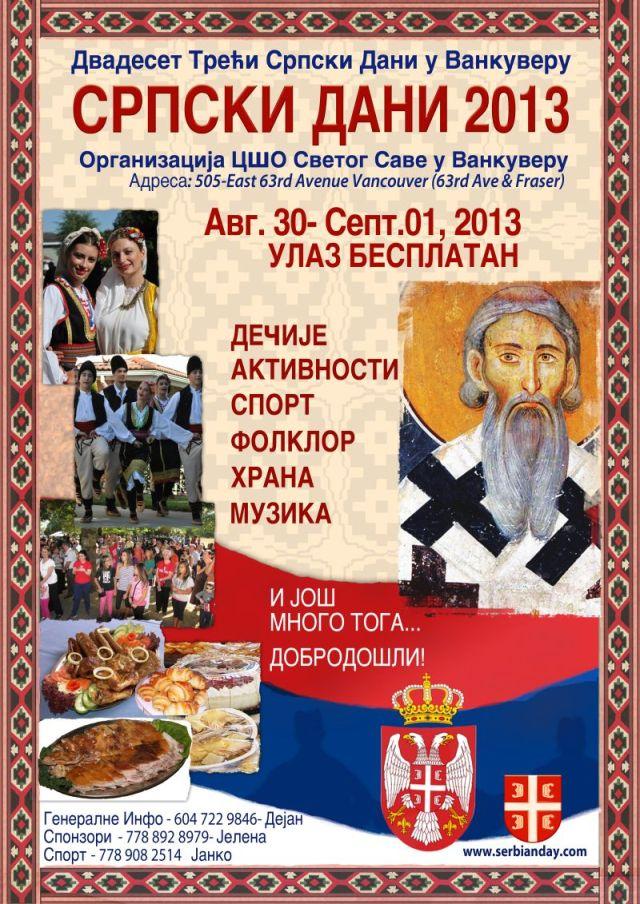 serbian-days-2013-sr