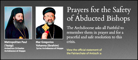 joint-communique-abduction-bishop-paul-and-bishop-john