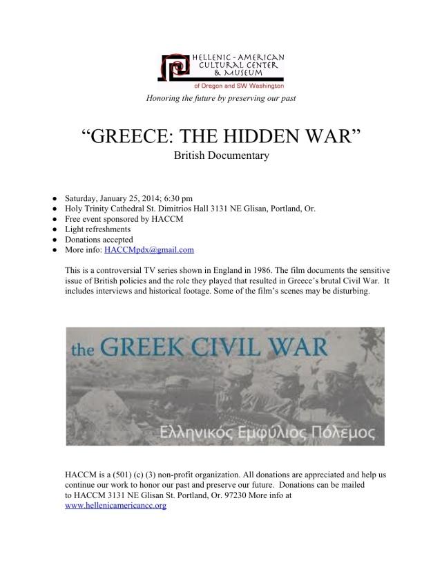 GreeceTheHiddenWar