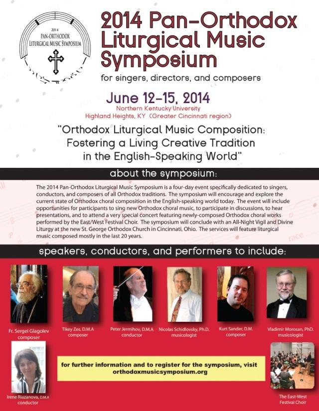 SymposiumFlierWeb