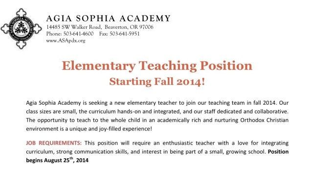 Elementary Teaching Position Ad 2014