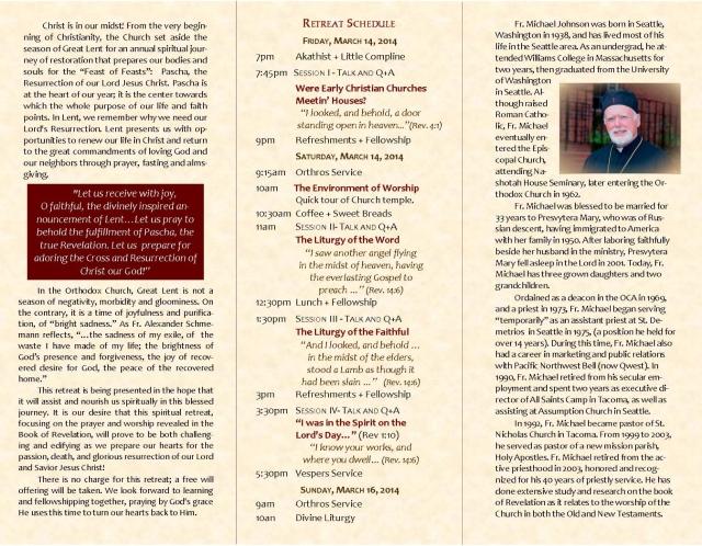 St. John Lenten Retreat - Praying the Book of Revelation