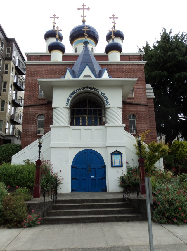 St Spiridon Orthodox Cathedral Orthodox Church in America, Seattle WA  (Picture Property of OrthodoxNorthwest-All Rights Reserved)