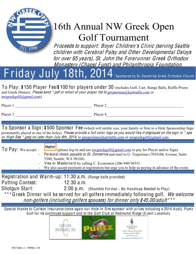 DOCS-#927480-v1-St__Demetrios_-_2014_Golf_Flyer