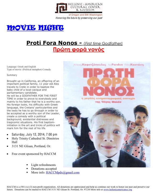 Proti fora Nonos flyer for Summer 2014