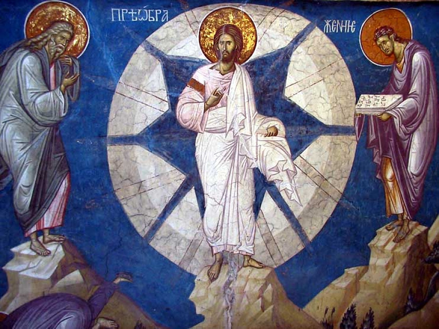 Holy Transfiguration 2014 A Joyous Feast to All ...