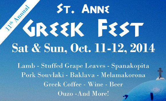 2014-Corvallis-Greek-Fest