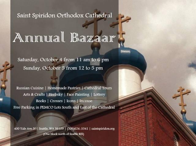 Bazaar2014s