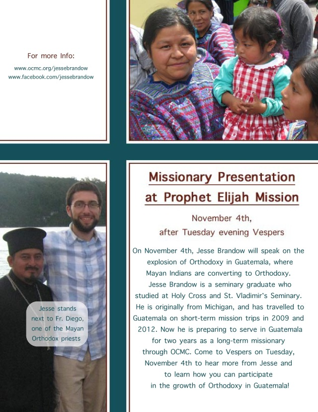 Flyer for Missionary Visit-page-0