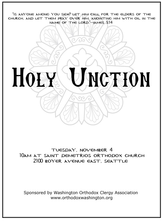 unction flyer-page-0