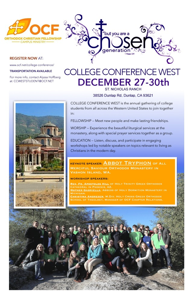 College Conference West Big Flier-page-0