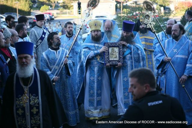 Photo from the Parish website, photo is property of Eastern American Diocese of ROCOR.