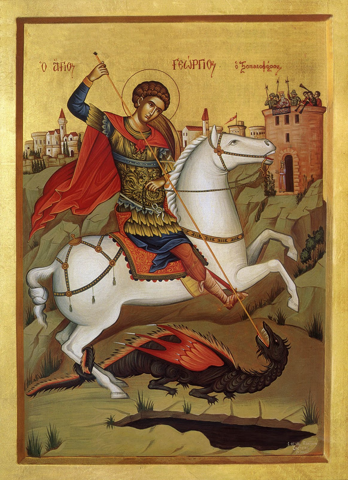 a joyous feast of st george the great martyr to all