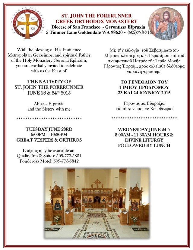 2Feastday Invitation 2015.1docxv Goldendale-page-0