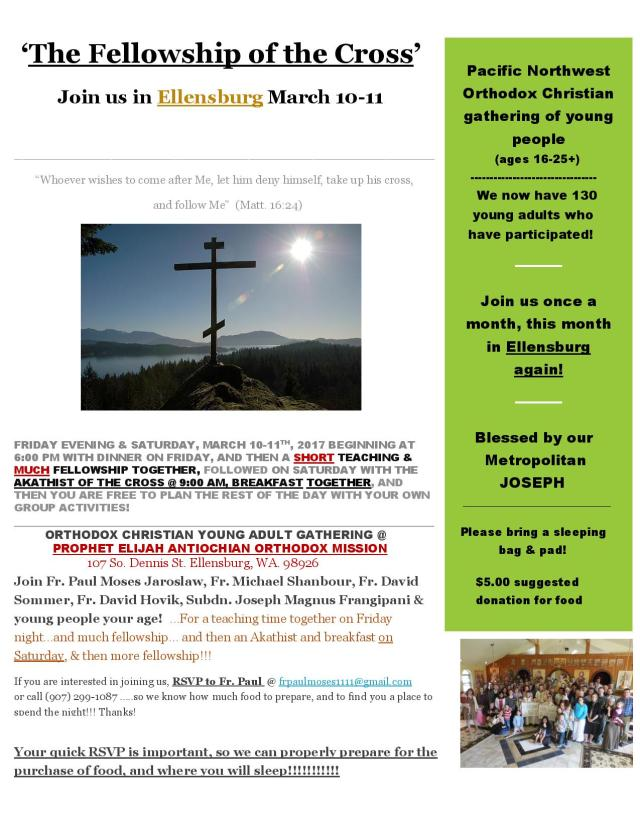 fellowship-of-the-cross-flyer-ellensburg-march-10-11-2017-page-001