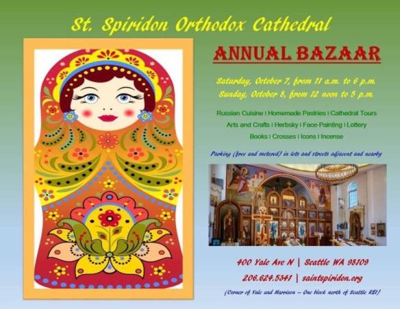 St Spiridon's Annual Ethnic Bazaar Oct 7-8th 2017 Seattle