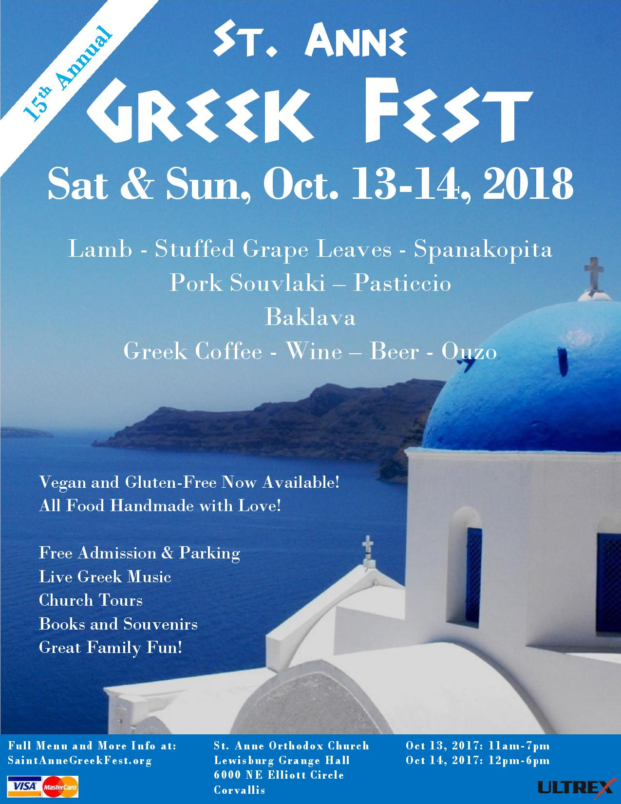 15th Annual Greek Fest at St Annes in Corvallis Oregon Oct 13-14 ...